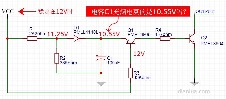 电压掉电监测电路