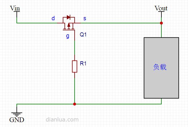 MOS管防电源反接电路