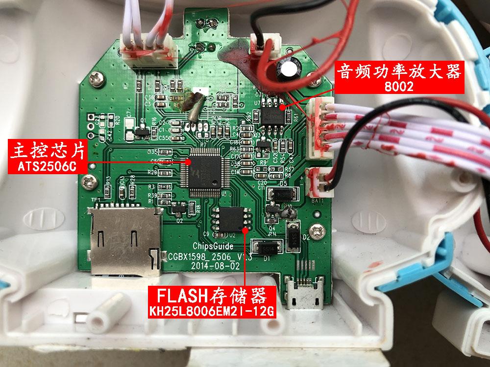 最简单的锂电池充电电路