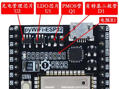 外置USB供电与内置锂电池供电自动切换电路,便携电子设备常用