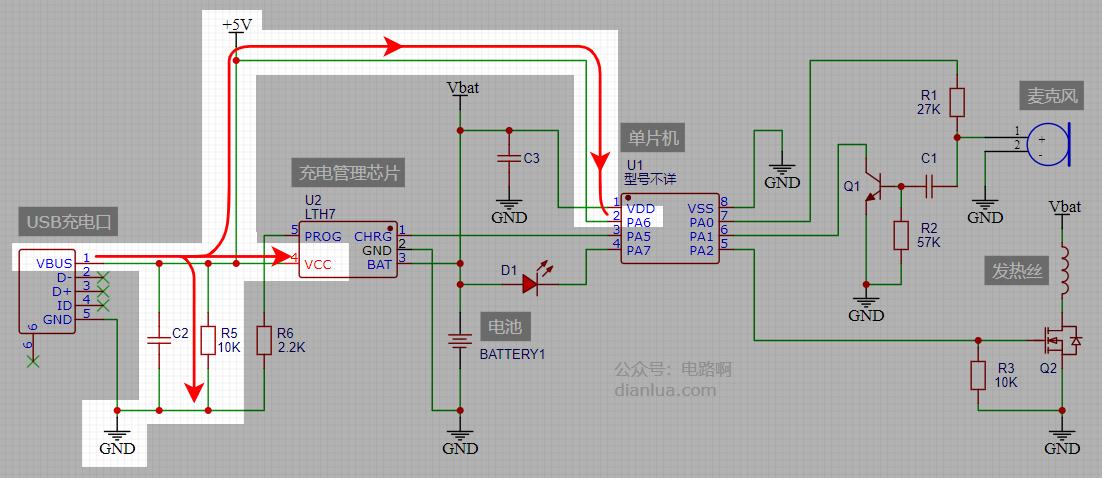 电子火折子的电路原理